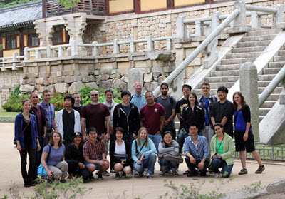 The East Asia and Pacific Summer Institutes student group. (Provided by Melissa Rohal)